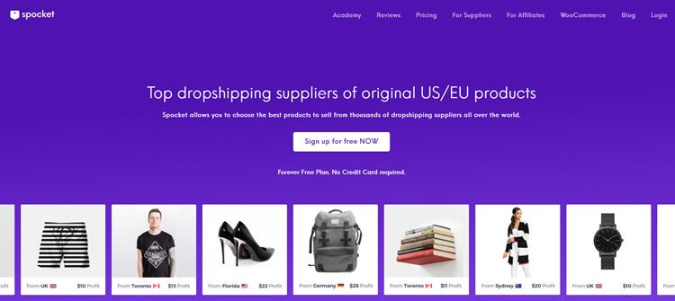 موقع Spocket والذي يقدم خدمات الدروبشيبنغ من تجار امريكين
